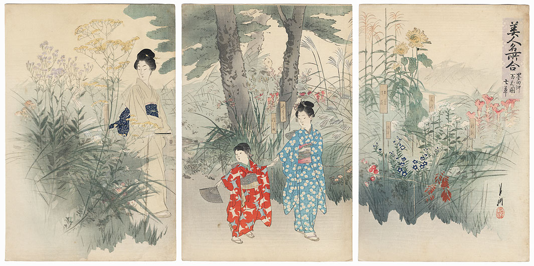 The Seven Flowers of Autumn at the Hyakkaen Garden by the Sumida River, 1897 by Gekko (1859 - 1920)