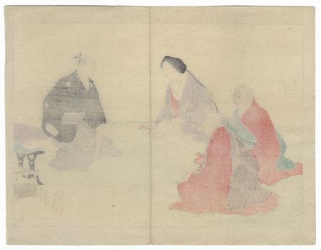Original Meiji Era Kuchi-e Print by Tomioka Eisen (1864 - 1905)