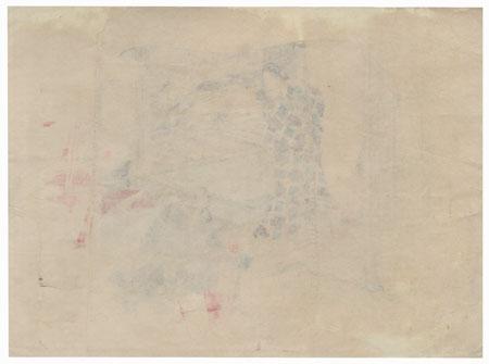 Original Meiji Era Kuchi-e Print by Kobori Tomoto (Tomone) (1864 - 1931)