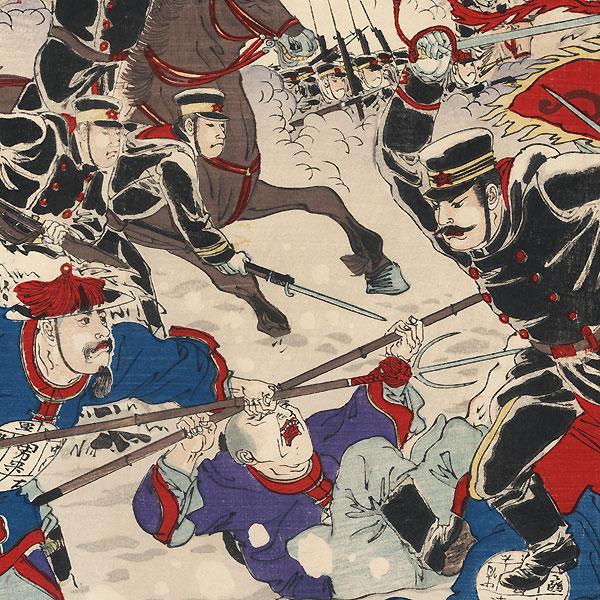 Fierce Fighting in the Snow, 1894 by Nobukazu (1874 - 1944)
