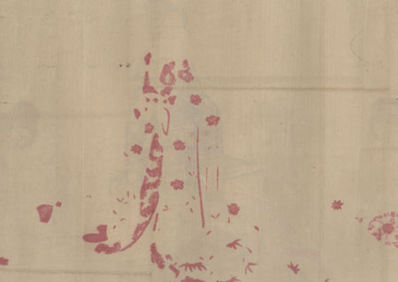 Writing Poem Slips by Chikanobu (1838 - 1912)