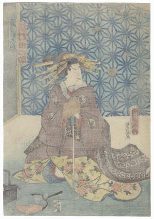 Sawamura Tanosuke III as Aburaya Okon, 1863 by Kunisada II (1823 - 1880)