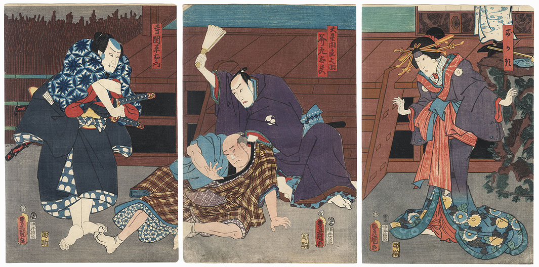 The 47 Ronin, Act 7: The Ichiriki Teahouse in Gion, 1854 by Toyokuni III/Kunisada (1786 - 1864)