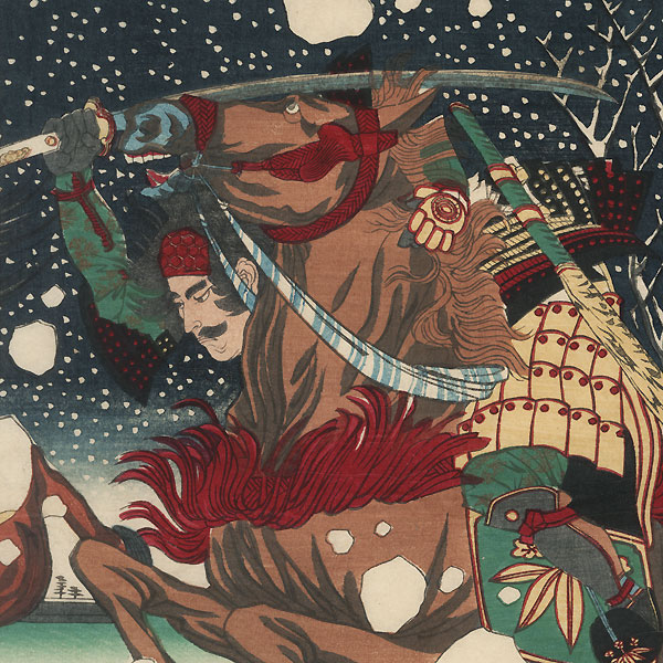 Taira Kiyomori Fighting Minamoto no Yoshihira, 1879 by Kiyochika (1847 - 1915)