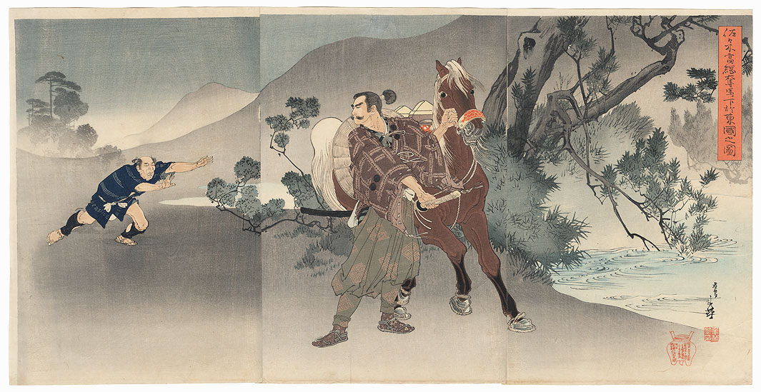 Sasaki Takatsuna Recovering His Stolen Horse, 1887 by Toshikata (1866 - 1908)