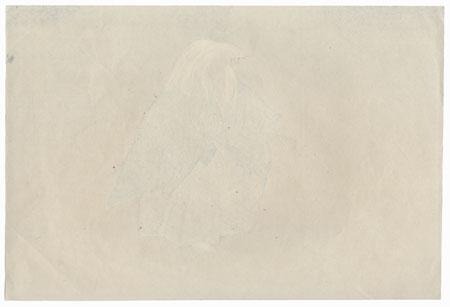 Nue (Nightbird) by Tsukioka Kogyo (1869 - 1927)