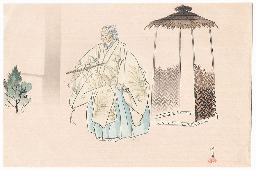 Higaki (The Cypress Fence) by Tsukioka Kogyo (1869 - 1927)