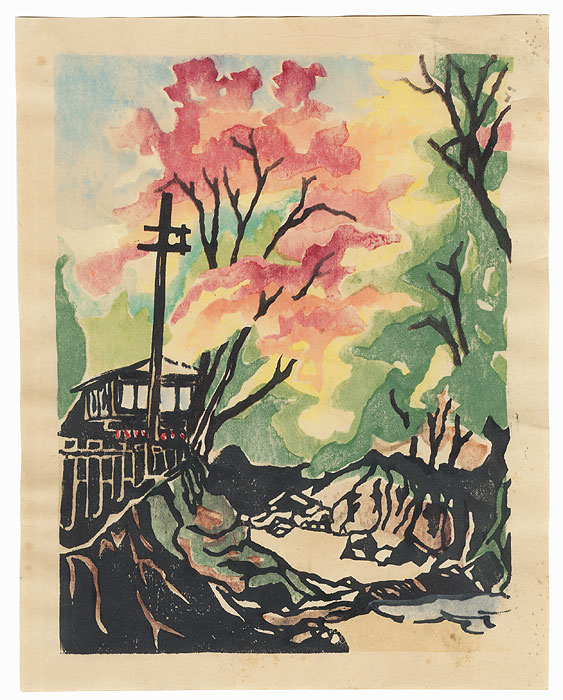 Drastic Price Reduction Moved to Clearance, Act Fast! by Shin Hanga & Modern artist (unsigned)