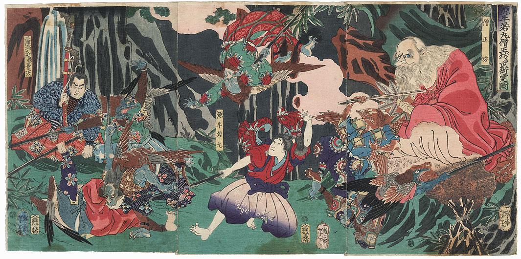 Ushiwakamaru Learns the Martial Arts from Sojobo, 1865 by Yoshitoshi (1839 - 1892)