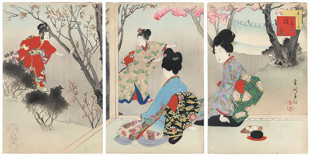 March: Playing under the Cherry Blossoms by Miyagawa Shuntei (1873 - 1914)