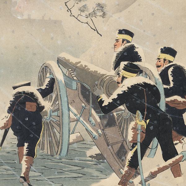Illustration of Bombardment at Weihaiwei, 1895 by Shinohara Kiyooki (active 1895)
