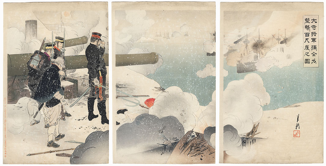 General Odera Attacking the Hundred Foot Cliff with All His Might, 1895 by Gekko (1859 - 1920)