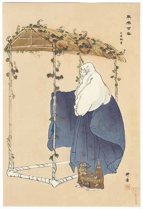 Ohara goko by Tsukioka Kogyo (1869 - 1927)