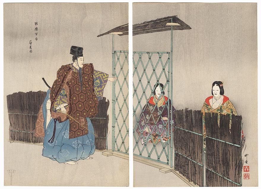 Kogo by Tsukioka Kogyo (1869 - 1927)