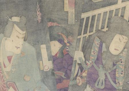 Samurai outside a Gate, 1870 by Kunichika (1835 - 1900)