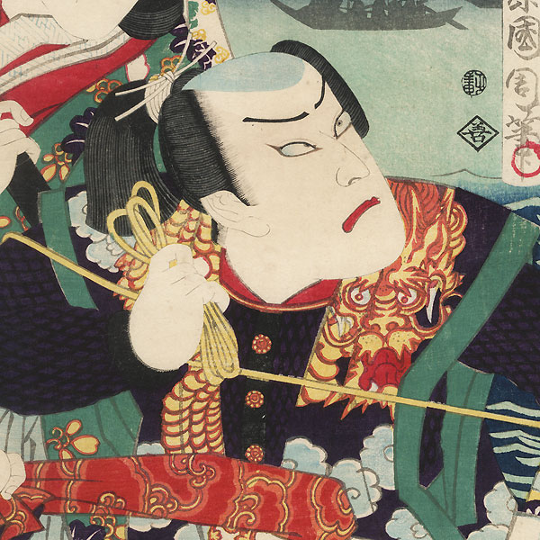 Confrontation at the Water's Edge by Kunichika (1835 - 1900)