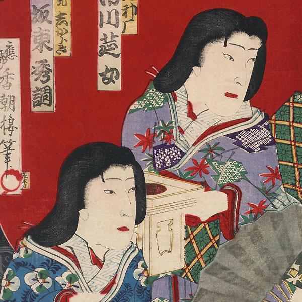 New Play at the Meijiza, 1894 by Kunisada III (1848 - 1920)