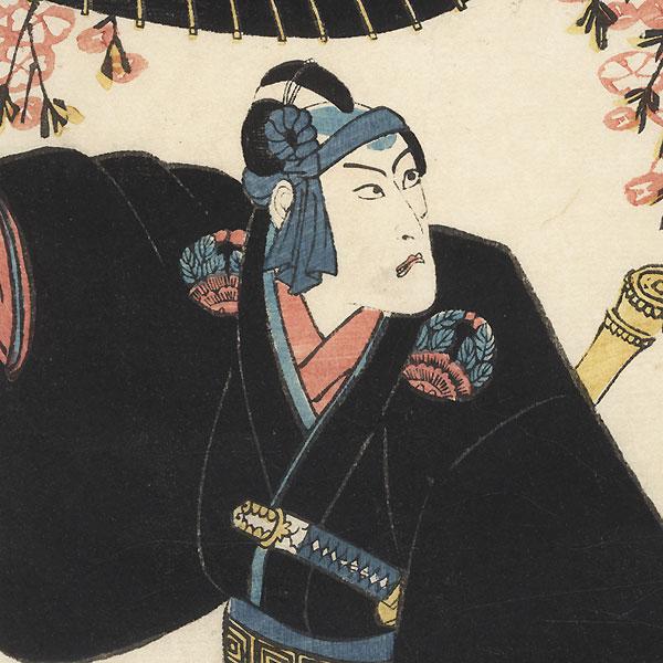 Sukeroku Carrying an Umbrella, 1847 - 1852 by Yoshitora (active circa 1840 - 1880)