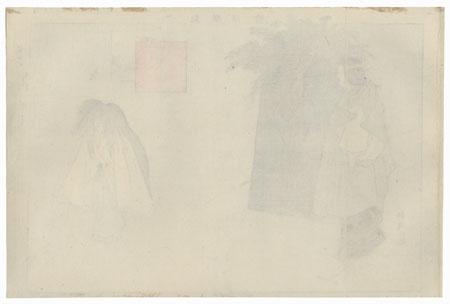 Sumidagawa (The Sumida River) by Tsukioka Kogyo (1869 - 1927)