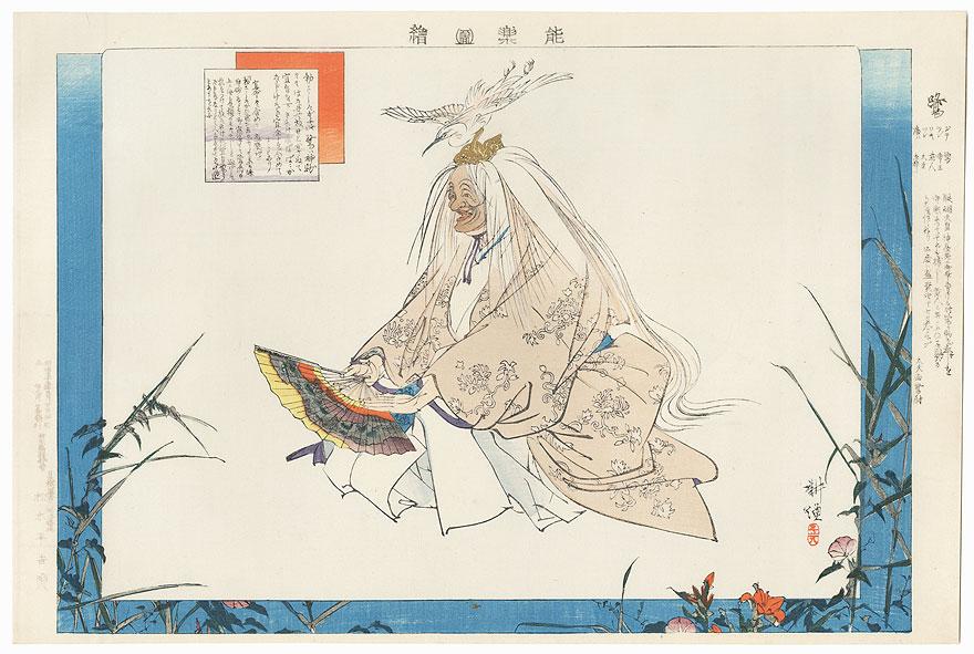 Sagi by Tsukioka Kogyo (1869 - 1927)