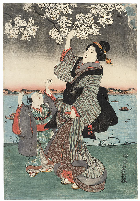Beauty Breaking off a Cherry Branch, 1847 - 1852 by Edo era artist (not read)