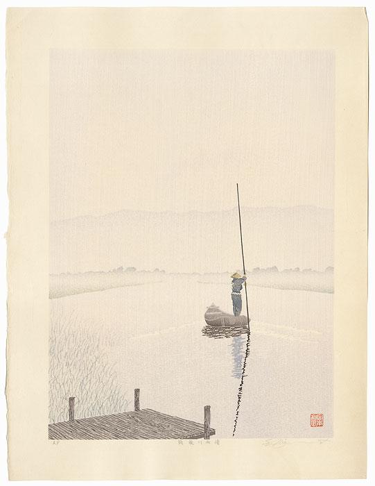 Rainy Day at Chikugo by Shufu Miyamoto (born 1950)