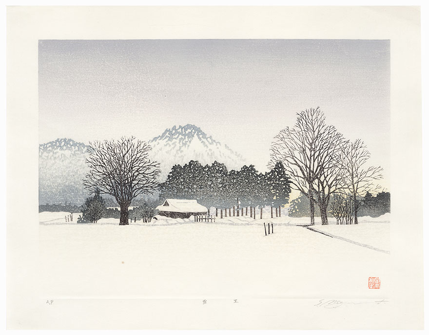 Winter Scene by Shufu Miyamoto (born 1950)