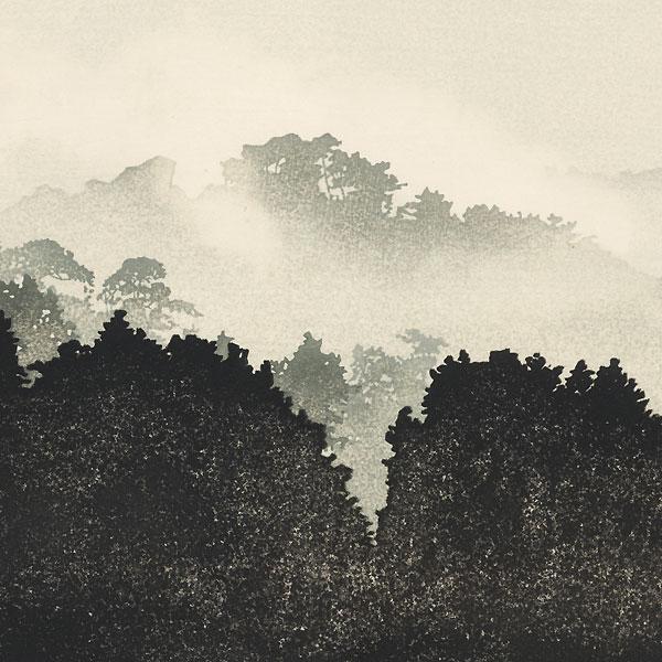 Mist by Shufu Miyamoto (born 1950)