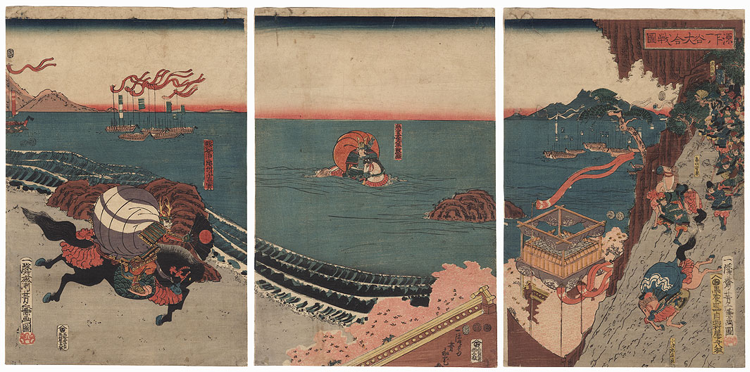 The Great Battle between the Minamoto and the Taira at Ichi-no-Tani, 1847 - 1852 by Yoshikane (1832 - 1881)