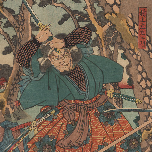 Faithful Vengeance for an Uncle, 1845 by Kuniyoshi (1797 - 1861)