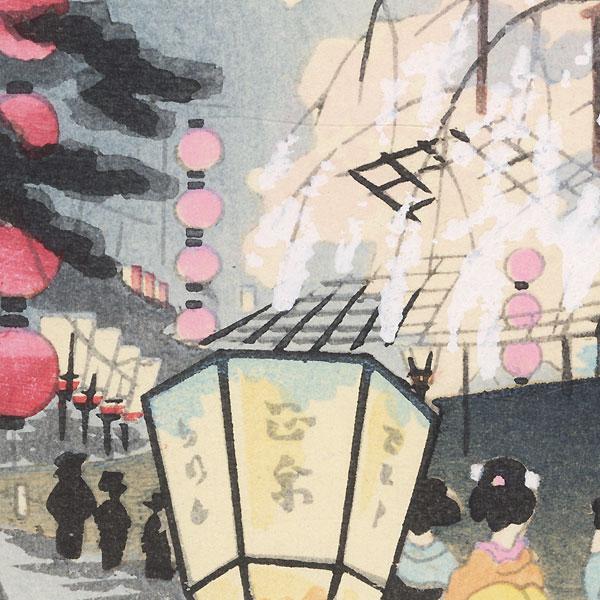 Cherry Blossoms at Night by Shin-hanga & Modern artist (not read)