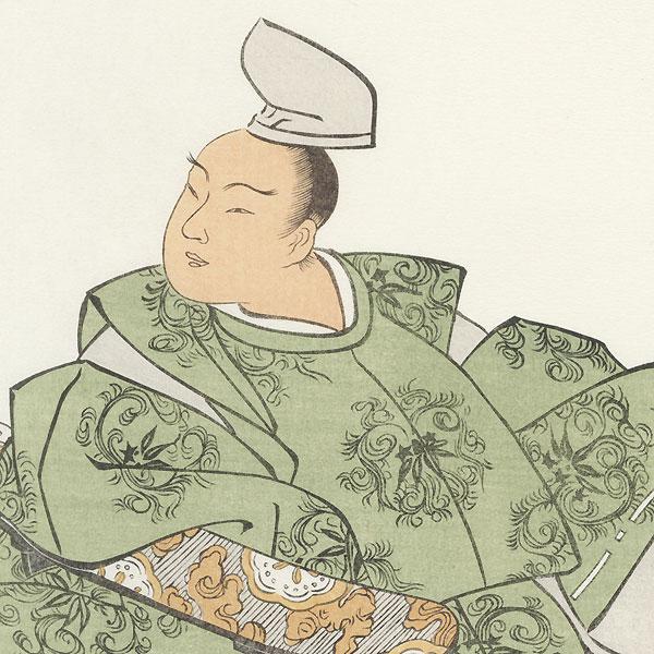 Minamoto no Sanetomo by David Bull