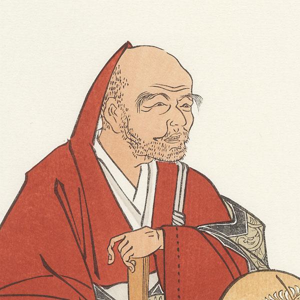 Abbot Henjo by David Bull