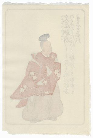 Funya no Asayasu by David Bull