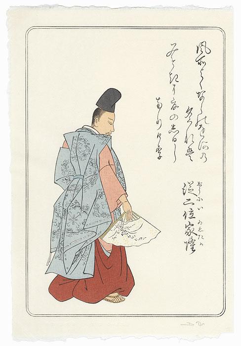 Fujiwara no Ietaka by David Bull