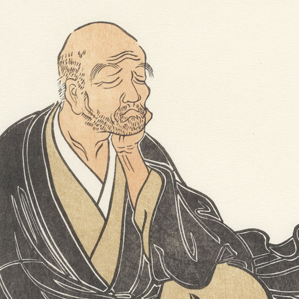 The Monk Saigyo by David Bull