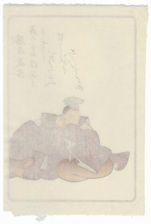 Fujiwara Yoshitaka by David Bull