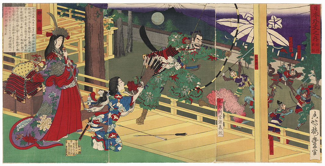 Night Attack at the Horikawa Mansion by Toyonobu (1859 - 1886)