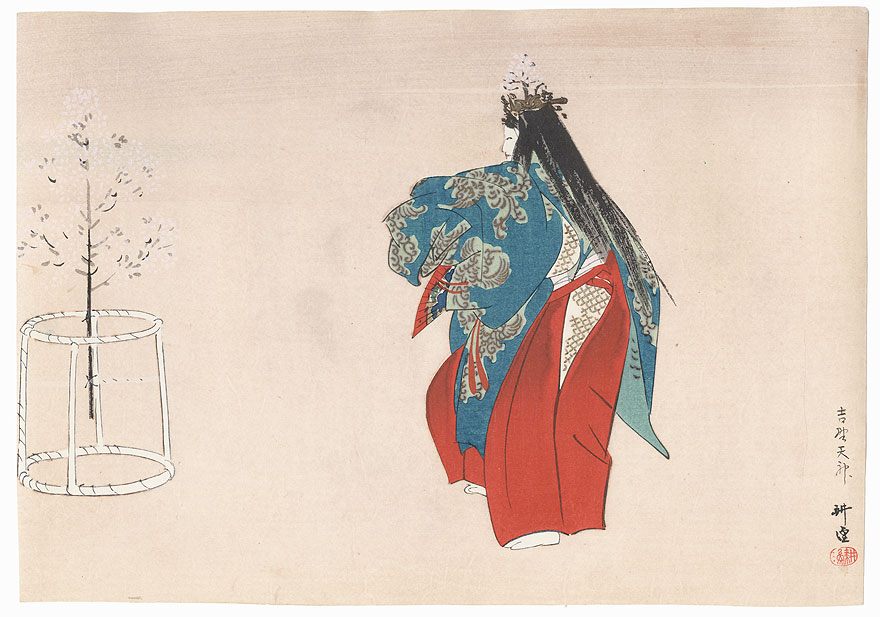 Offered in the Fuji Arts Clearance - only $24.99! by Tsukioka Kogyo (1869 - 1927)