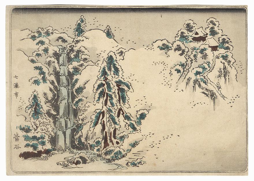 Winter Landscape with Waterfall by Meiji era artist (unsigned)