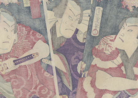 Commoners Drawing Swords by Chikashige (active circa 1869 - 1882)