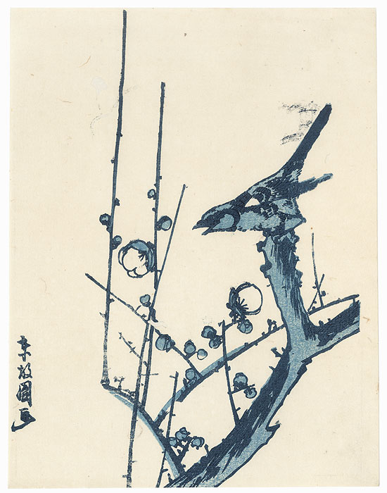 Bird on a Blossoming Plum Branch by Shin-hanga & Modern artist (not read)
