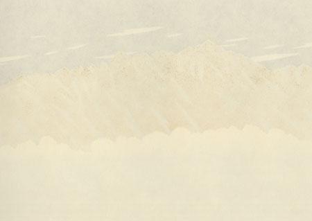 Shining Mountain,1996 by Tadashige Nishida (born 1942)