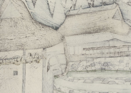 Tsuya (Rainy Season), 1986 by Joshua Rome (born 1953)