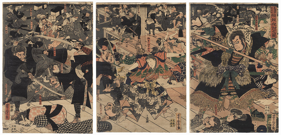 The Night Attack of Kumasaka at Akasaka Station in Mino Province, 1860 by Yoshitora (active circa 1840 - 1880)