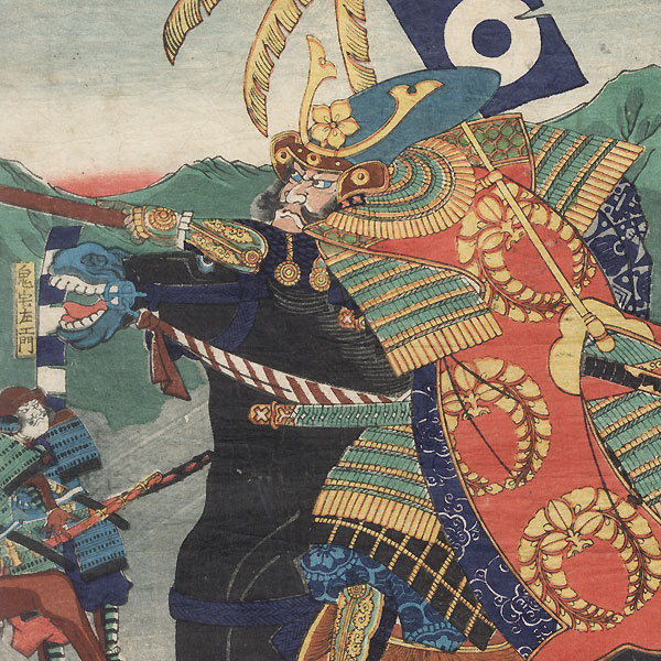 Sato Masakiyo Battling an Enemy, 1866 by Yoshitora (active circa 1840 - 1880)