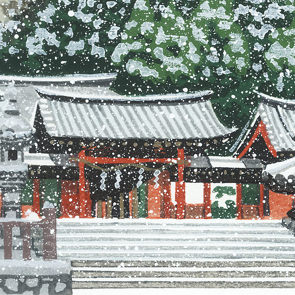 Futarasan Shrine by Masao Ido (1945 - 2016)