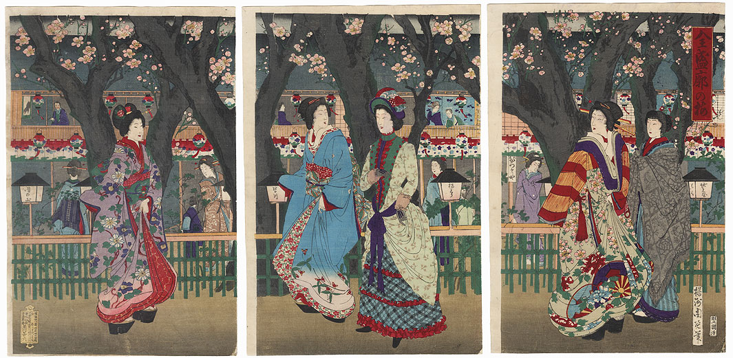 Strolling through the Yoshiwara on a Spring Night, 1888 by Chikanobu (1838 - 1912)