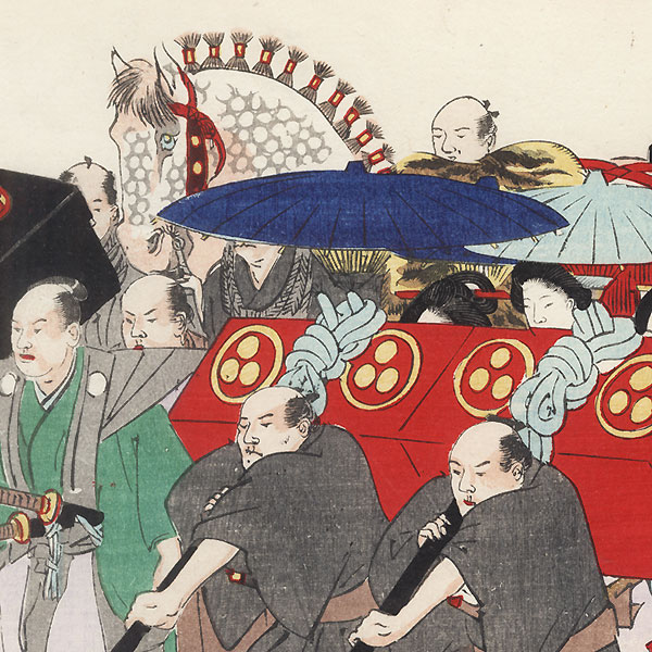 Offered in the Fuji Arts Clearance - only $24.99! by Chikanobu (1838 - 1912)