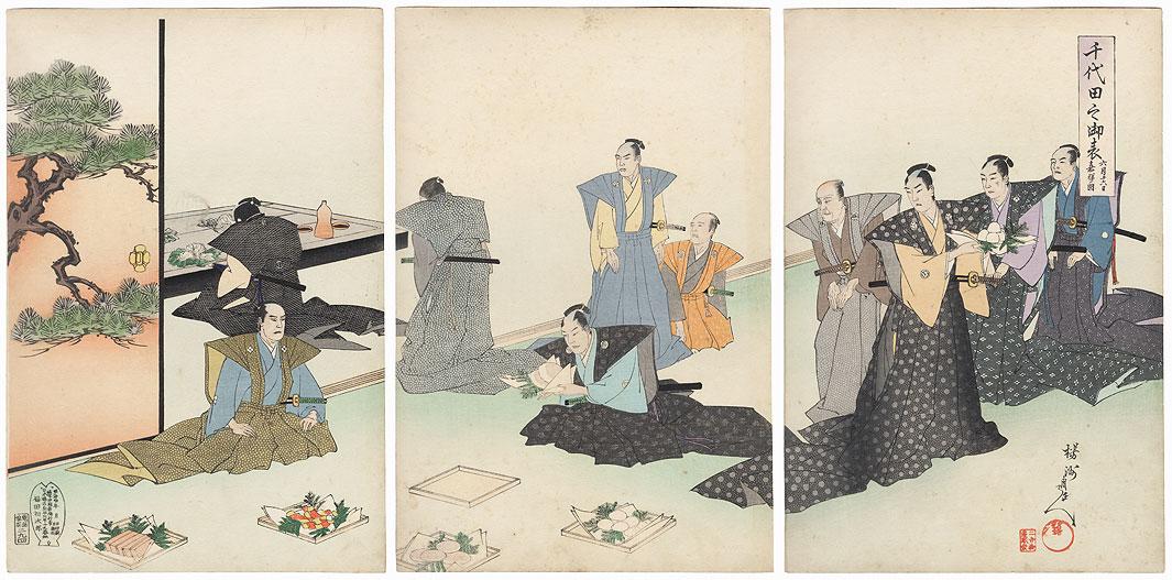 Scene of the Kajo Ceremony by Chikanobu (1838 - 1912)